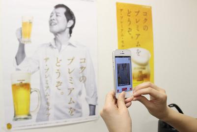 Hakuhodo launches image-recognition app platform