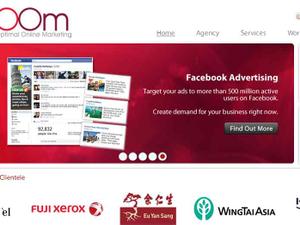 Club 21 selects digital marketing agency
