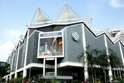 Keppel Corporation, OCBC Bank and Suntec select Sedgwick Richardson