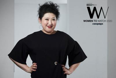 Women to Watch 2020: Caroline Hsu, The Hoffman Agency