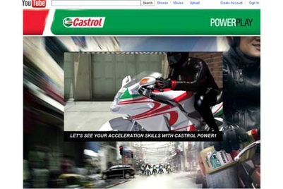 CASE STUDY: Castrol seduces two-wheel junkies with online campaign
