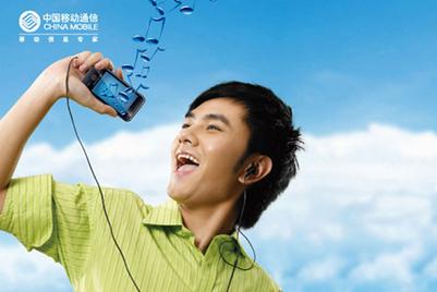Leo Burnett Beijing wins appointment for China Mobile's 4G brand