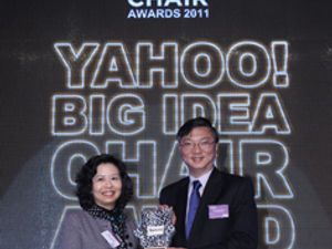 Citibank Hong Kong takes top seat at Yahoo Big Idea Chair Awards 2011