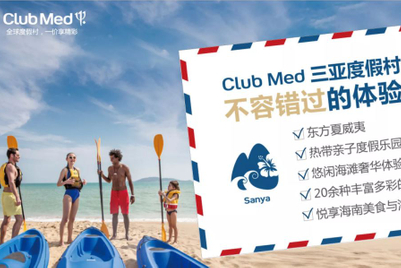 Club Med China picks Spark Foundry