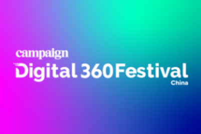 Digital360Festival 2019