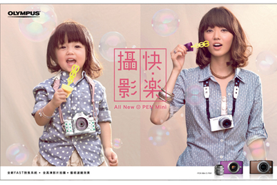Olympus launches 'Happy photograhy' campaign for Pen Lite and Mini