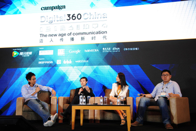 Digital360China: It's not about digital marketing, but marketing in a digital world