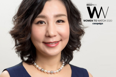 Women to Watch 2020: Danielle Jin, Visa