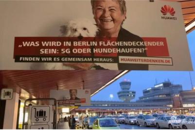 """华为5G广告用""""狗粪堆""""嘲讽柏林,德国人表示同意"""