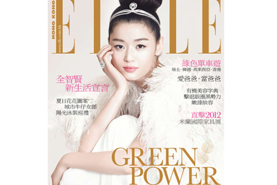 SCMP and Hearst Magazines International form JV to publish Elle Hong Kong