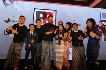 Entries open for PR Awards Asia 2019