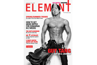 Will a gay magazine survive in Singapore?