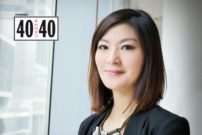40 Under 40: Emily Poon of Ogilvy