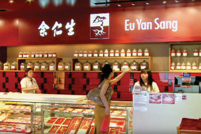 Brand Health Check: Time for a new remedy at Eu Yan Sang