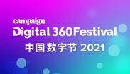 Digital360 Fesitival 2021