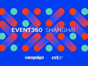 Event360 Shanghai