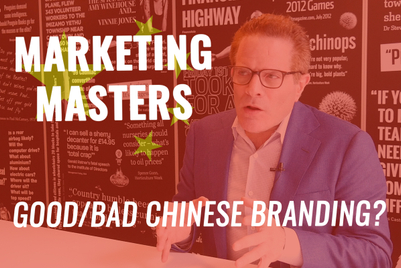 The good and the bad of China brands