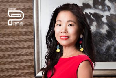 APAC Power List: Peggy Fang Roe of Marriott International