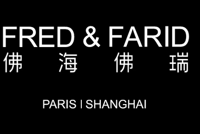 Fred & Farid forms Möbius-strip connection between Paris and Shanghai