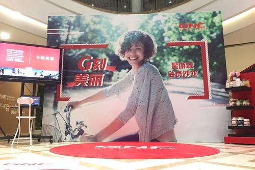 扬罗必凯赢得健安喜中国代理业务
