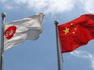 GSK in a PR hole as China indicts two western investigators