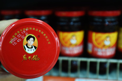 Tencent likely duped by sham chili sauce marketers