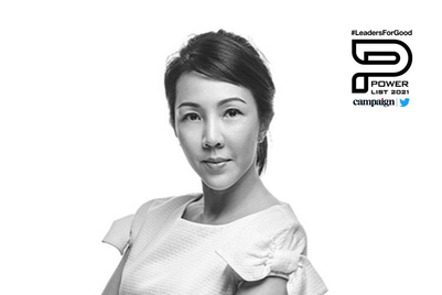 Asia-Pacific Power List 2021: Rachel Goh, Telkomsel