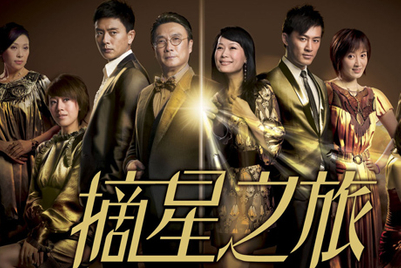 TVB.com announces new ad format for live streaming