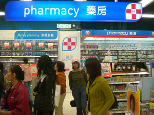 Is pharma social?