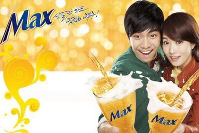 Hite Jinro reviews Prime Max creative