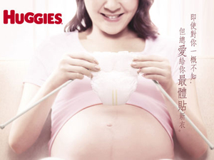 Huggies makes social media push for 'Step Zero' diaper