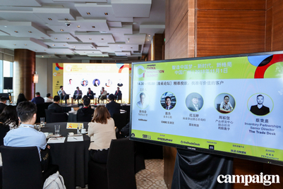 Innovation in content marketing doesn't happen by chance in China