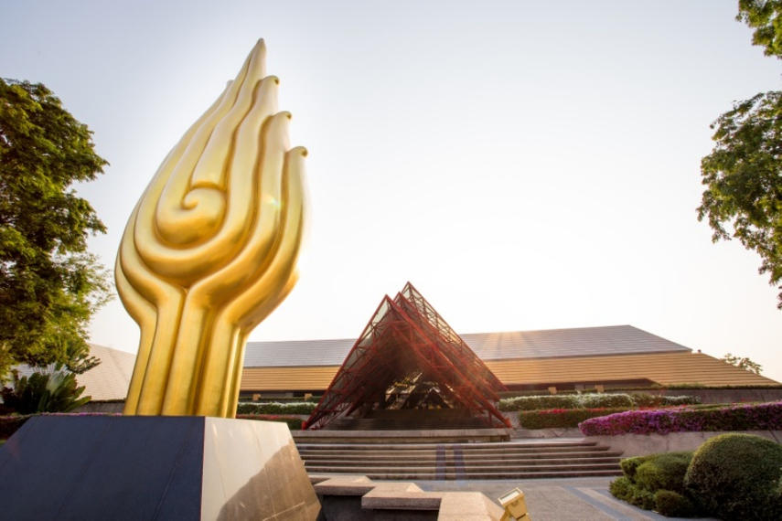 Queen Sirikit National Convention Center.