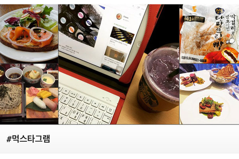 Instagram country spotlight: South Korea