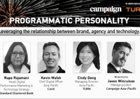 The programmatic connection between brand, agency and technology