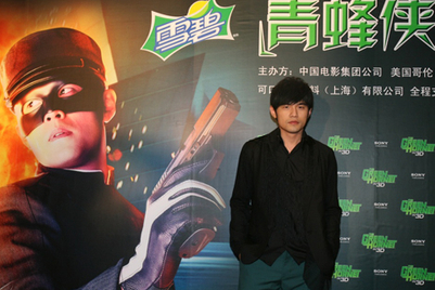 Sprite rolls out 'green carpet' for China premier of The Green Hornet