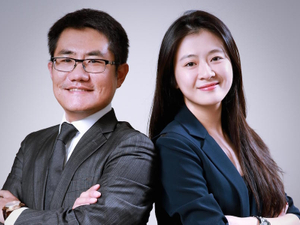 RF Thunder announces China promotions