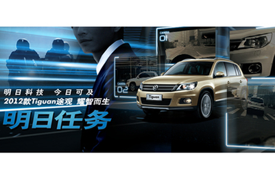 Growth in digital advertising will be as high as 32 per cent among China's auto marketers this year: R3/AdMaster