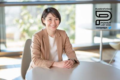 Asia-Pacific Power List 2021: Naho Kono, Rakuten