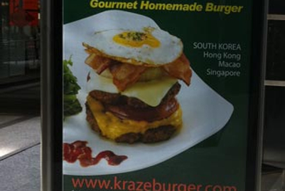 Kraze Burgers launches in Singapore with Clear Channel
