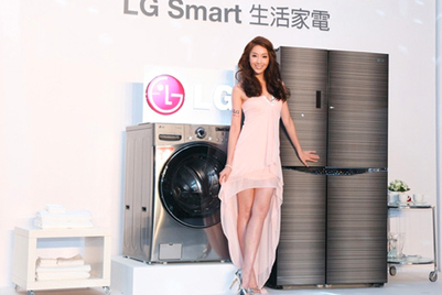 LG moves creative account from Bates Taiwan to United Advertising