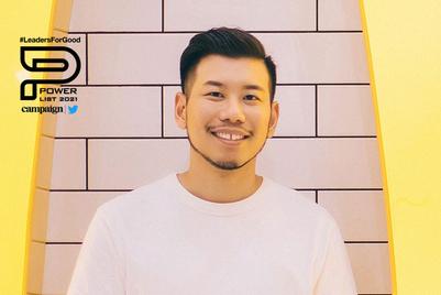 Asia-Pacific Power List 2021: Eugene Lee, McDonald's