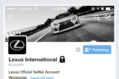 Lexus offers VIP content preview via Twitter in luxury brand first