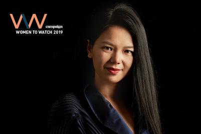 Women to Watch 2019: Li Yuhong