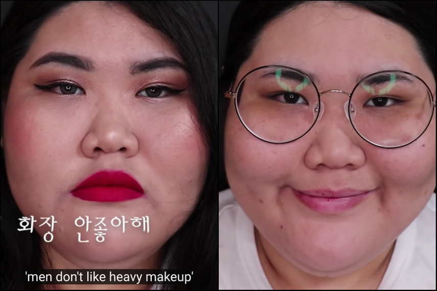 Bae Eun-jeong, who uses the online name Lina Bae, uploaded a video in June 2018 called 'I am not pretty', in which she urges girls not to compare themselves to images in the media, to her YouTube channel as part of the 'Escape the Corset' movement in South Korea