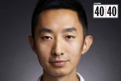 Meet the 2019 40 Under 40: Liu Yi