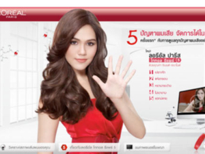 Maxus wins L'Oreal's US$59.6 million media business in Thailand