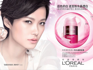 L'Oreal China tipped to consolidate media with Mindshare