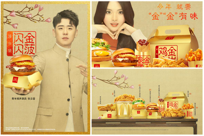How a name change struck gold for McDonald's at CNY