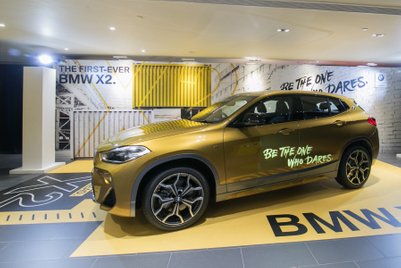 BMW paints the town yellow at bold car launch
